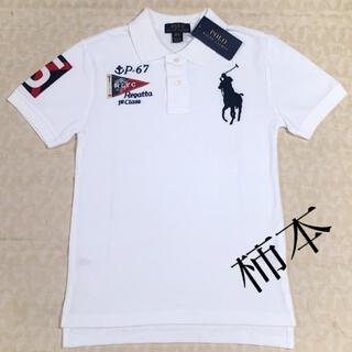 ポロラルフローレン(POLO RALPH LAUREN)の新品 RALPH LAUREN  半袖ポロシャツ size 150cm(Tシャツ/カットソー)