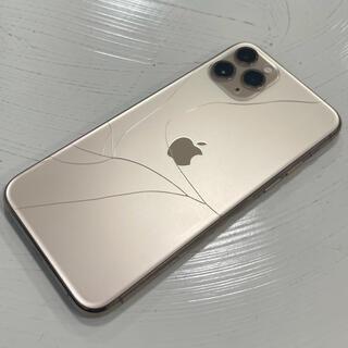 アイフォーン(iPhone)のsimフリー iPhone11 Pro 256GB ゴールド 訳あり(スマートフォン本体)