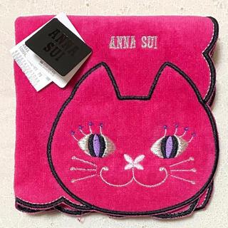 ANNA SUI - 新品☆アナスイ タオルハンカチ ねこA ピンク
