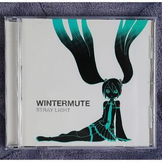 Stray Light/wintermute(ボーカロイド)