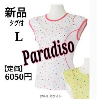 パラディーゾ(Paradiso)の⑧L新品★JTAゲームシャツ パラディーゾ テニスウェア レディース半袖Tシャツ(ウェア)