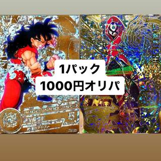 ドラゴンボールヒーローズ オリパ(Box/デッキ/パック)