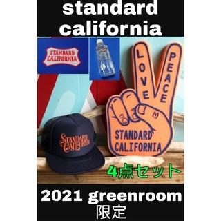 スタンダードカリフォルニア(STANDARD CALIFORNIA)のgreenroom 限定 standard california キャップ  紺(キャップ)
