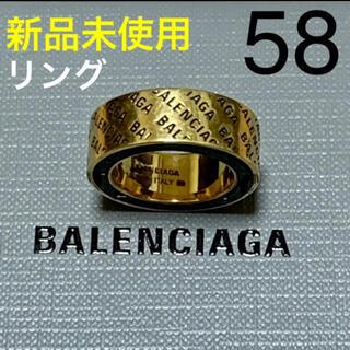 バレンシアガ(Balenciaga)のBALENCIAGA リング バレンシアガ 指輪 ロゴ GOLD(リング(指輪))