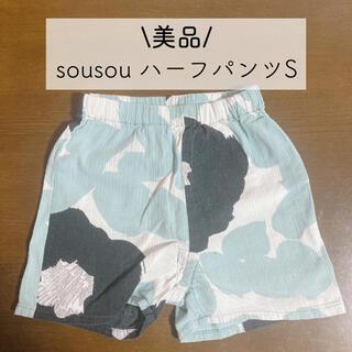 ソウソウ(SOU・SOU)の【towarokkaku様専用ページ】(パンツ/スパッツ)