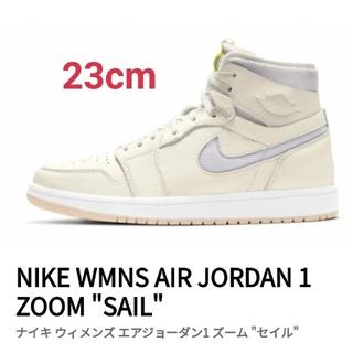 ナイキ(NIKE)の【fashionaddict様専用】NIKE WMNS AIR JORDAN1 (スニーカー)