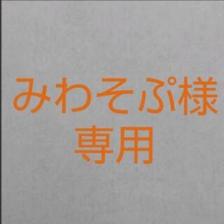 カオウ(花王)の【みわそぷ様専用】フレアフレグランス詰替/フローラルスウィート(洗剤/柔軟剤)
