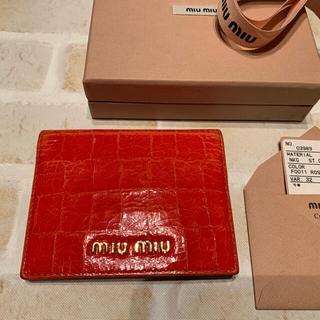 ミュウミュウ(miumiu)のmiumiu  カードケース (パスケース/IDカードホルダー)