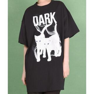 ミルクボーイ(MILKBOY)の【MILK BOY】DARK CAT Tシャツ【ミルクボーイ】(Tシャツ(半袖/袖なし))
