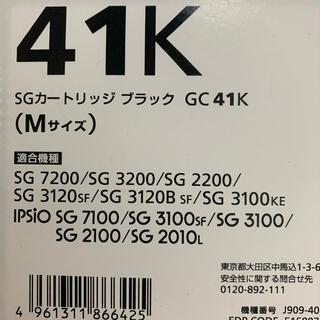 リコー(RICOH)のRICOH リコー プリンターインク ブラック2個!(PC周辺機器)