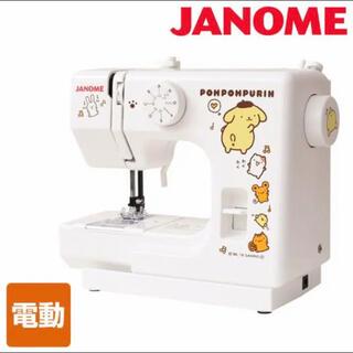 ポムポムプリン - 【新品】 ジャノメ サンリオ ポムポムプリン 電動ミシン PN-20