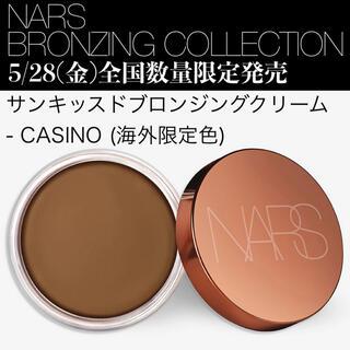 ナーズ(NARS)の海外限定色◼︎NARS◼︎ナーズ サンキッスド ブロンジングクリーム(フェイスカラー)