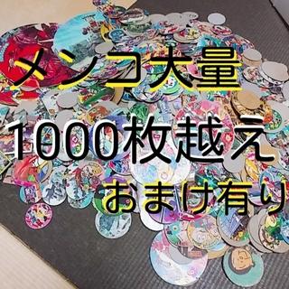 レア有り 昭和レトロ アンティーク メンコ めんこ 面子 カード 1000枚以上(その他)