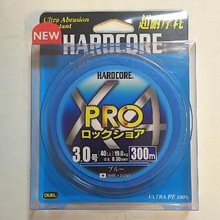 デュエル ハードコアX4プロ 300m PE 3.0号(釣り糸/ライン)