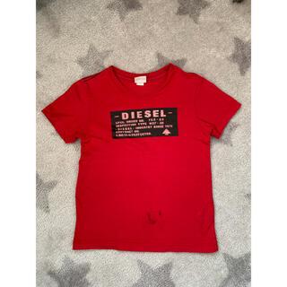 ディーゼル(DIESEL)のDiesel kids ロゴTシャツ(Tシャツ/カットソー)