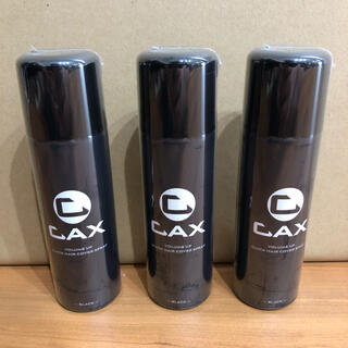 【新品未開封】cax スプレー 3本セット(ヘアスプレー)