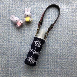 ミナペルホネン(mina perhonen)のハンドメイド☆携帯用ボトルホルダー☆ミナペルホネンanemoneネイビー☆(ファッション雑貨)
