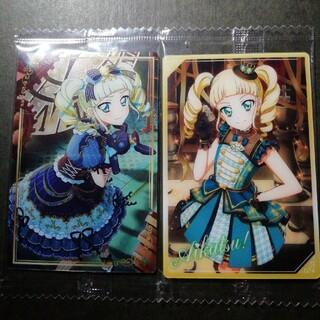 アイカツ(アイカツ!)のアイカツオンパレード☆ウエハース☆ユリカ様。2枚セット(シングルカード)