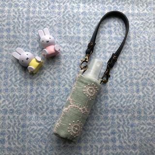 ミナペルホネン(mina perhonen)のハンドメイド☆携帯用ボトルホルダー☆ミナペルホネンanemoneミント☆(ファッション雑貨)