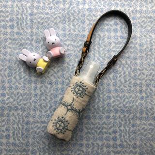 ミナペルホネン(mina perhonen)のハンドメイド☆携帯用ボトルホルダー☆ミナペルホネンanemoneベージュ☆(ファッション雑貨)