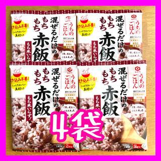 キッコーマン(キッコーマン)のうちのごはん 混ぜるだけのもちもち赤飯【4袋】もち米いらず!混ぜごはんの素(調味料)