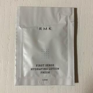アールエムケー(RMK)のRMK ハイドレーティングローション フレッシュ(化粧水/ローション)