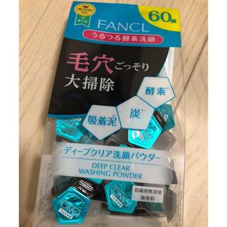 FANCL - ファンケル ディープクリア 洗顔パウダー 60個
