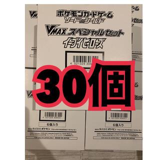 ポケモン(ポケモン)の新品 ポケモン イーブイヒーローズ VMAXスペシャルセット 30個 (Box/デッキ/パック)