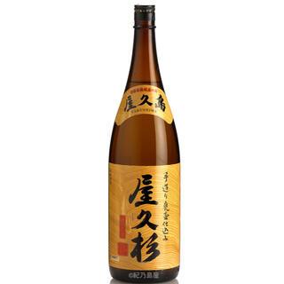 屋久杉 芋焼酎 本坊酒造 屋久島伝承蔵 900ml(焼酎)