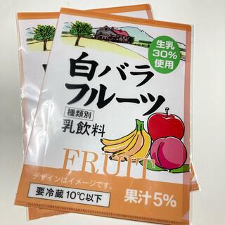 【新品】白バラフルーツ クリアファイル2枚セット(クリアファイル)
