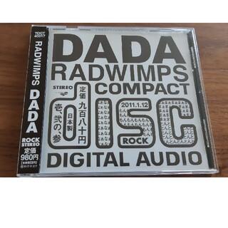 RADWIMPS*DADA(ポップス/ロック(邦楽))