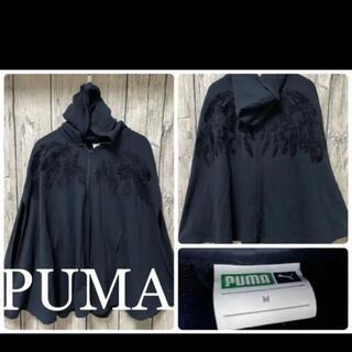 プーマ(PUMA)のプーマ レディース M ポンチョ パーカー ドルマン スリーブ(ポンチョ)