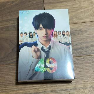 ジャニーズ(Johnny's)の49 DVD-BOX 通常版 [DVD](TVドラマ)