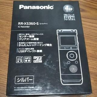 パナソニック(Panasonic)のpanasonic  ボイスレコーダー(その他)