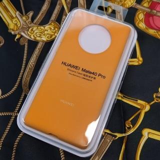 ファーウェイ(HUAWEI)のHUAWEI Mate40 Pro 純正 高品質シリコンケース マンゴーオレンジ(Androidケース)