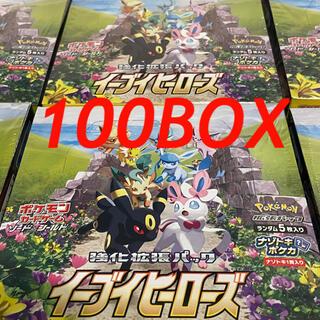 ポケモン(ポケモン)のイーブイヒーローズ 拡張パック 100箱(Box/デッキ/パック)