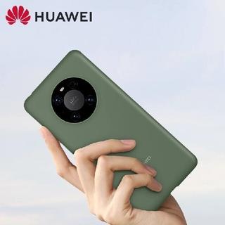 ファーウェイ(HUAWEI)のHUAWEI Mate40 Pro 純正 高品質シリコンケース グリーン 新品(Androidケース)