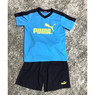 PUMA - PUMA★140★サッカーウェアセット
