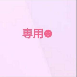 ユニリーバ(Unilever)のm&l様 専用(ボディソープ/石鹸)