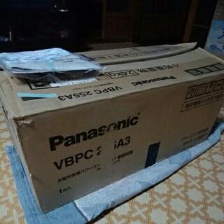 パナソニック(Panasonic)のトヨ様専用 パナソニック製パワコン(その他)