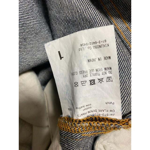 Jieda(ジエダ)のjieda ジエダ デニム メンズのパンツ(デニム/ジーンズ)の商品写真