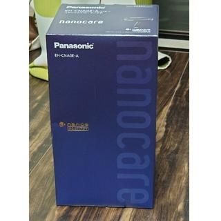 パナソニック(Panasonic)のヘアドライヤー Panasonic ナノケア EH-CNA0E-A【ネイビー】(ドライヤー)