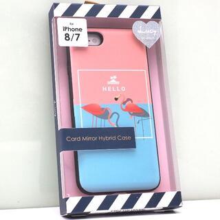 iPhone 8/7 用 ミラー付 カード収納 ハイブリッドケース ツートン(iPhoneケース)