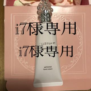 JILLSTUART - ジルスチュアート ハンドクリーム