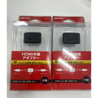 バッファロー(Buffalo)の新品未使用!HDMI中継アダプター2個セット!iBUFFALO(PC周辺機器)