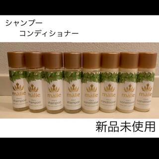 マリエオーガニクス(Malie Organics)のマリエオーガニクス/トラベルセット(シャンプー/コンディショナーセット)