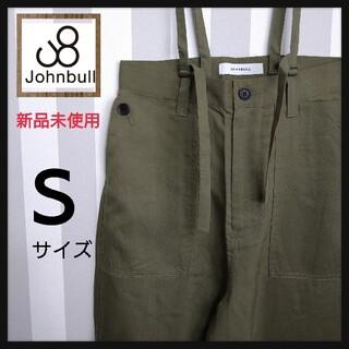 ジョンブル(JOHNBULL)の【新品】Johnbull サスペンダーサファリパンツ S zp120ns(サロペット/オーバーオール)