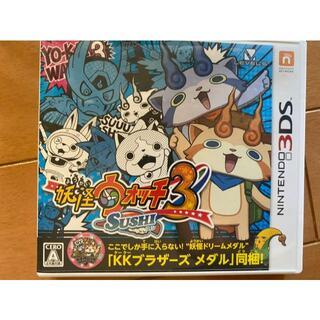 ニンテンドー3DS(ニンテンドー3DS)の【3DS】妖怪ウォッチ3 スシ(携帯用ゲームソフト)