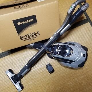 シャープ(SHARP)のシャープ サイクロン掃除機 プラズマクラスター シルバー EC-VX220-S(掃除機)