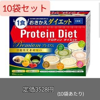 DHC - DHC プロテイン ダイエット プレミアム